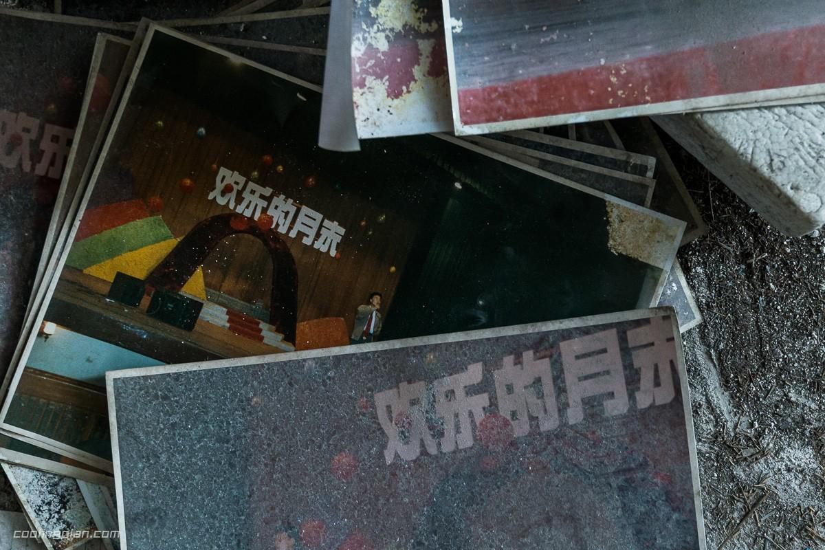 CP_剧场幻走_25